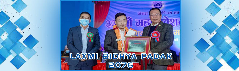 laxmibidhyapadak-2076